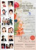 flyer_sample031